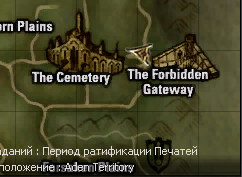 Blood Queen NPC location