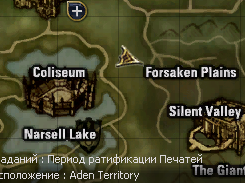 Marsh Stalker NPC location